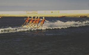 Ski World 1971