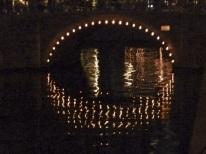 Arches, Amsterdam